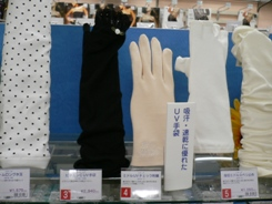 UV手袋02.jpg